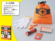 【移転】オレンジ巾着袋式非常用防災セット6点