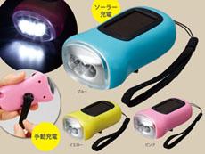 小ロット対応 電池を使わないライト