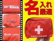 救急9点セット 赤十字の赤ポーチ