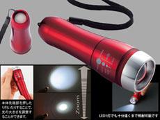 高機能型ワイド調光LEDライト