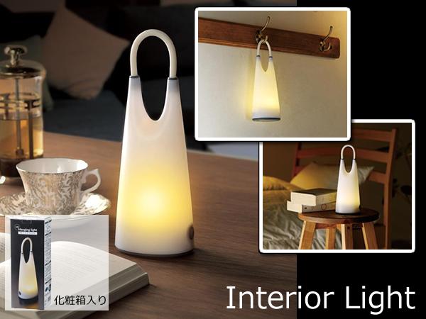 行燈タイプの癒しライト説明イメージ
