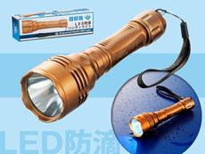 水に強い防滴ライト