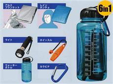 大型ボトルの青タイプ防災セット