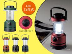 防水加工LEDランタン