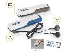 携帯用ライト付FMラジオ