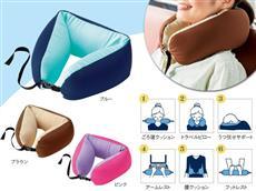 リラックスで安心・安全の快適サポート枕