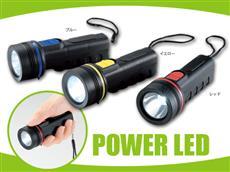 低単価の省電力懐中電灯