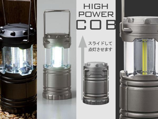 カッコいいデザインの照明説明イメージ