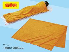 圧縮保管用毛布