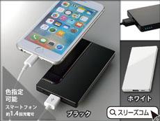 安全UL規格:光沢USBバッテリー