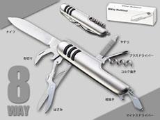 メタリック8徳ナイフ