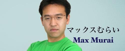 maxmurai
